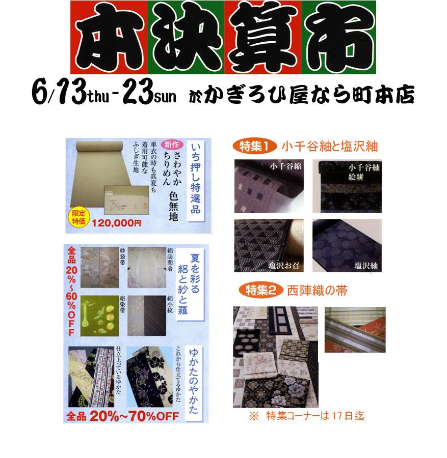 2013kessan-3 のコピー.jpg