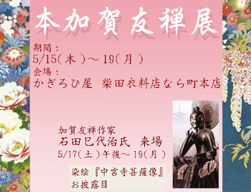 2014.05.15-19 のコピー.jpg