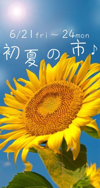 a0007_001888 のコピー.jpg