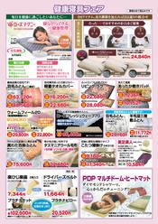 shibata03_4.jpg