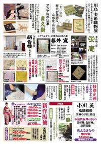 shibata3605_02.jpg