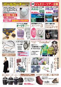 shibata3605_03.jpg