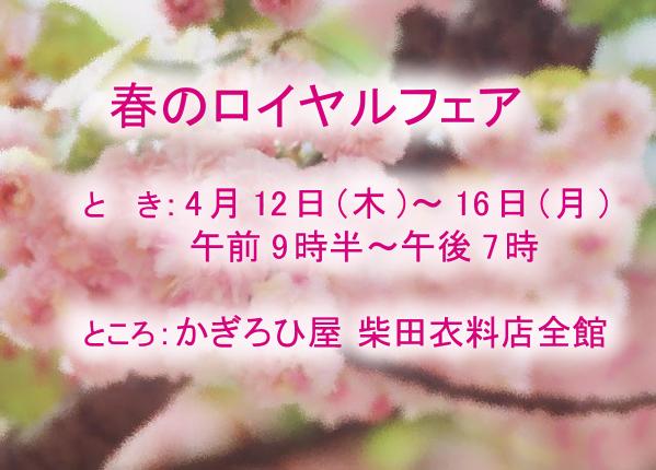 flower1 のコピー.jpg