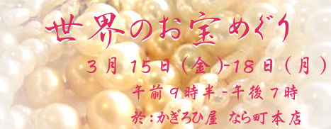 pearls_264811.jpg