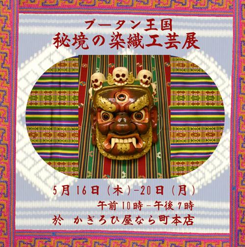 poster のコピー.jpg