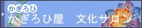 top-bnr05-thumb のコピー.jpg